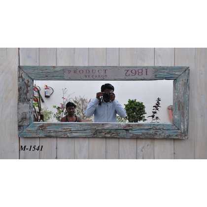 kh10-m-1541 indian furniture mirror reclaimed
