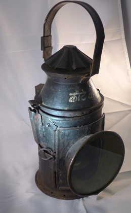 indian railway lantern original salvaged