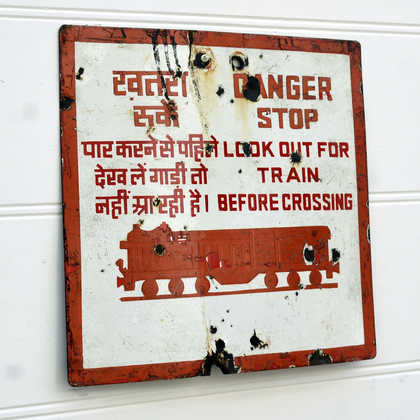 kh14-rs18-090 indian furniture salvaged railway sign danger